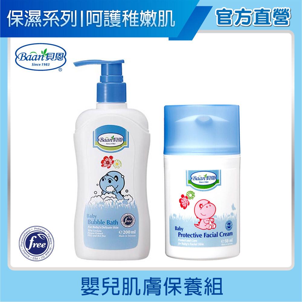 貝恩 嬰兒肌膚保養組(泡泡香浴露+活膚霜)