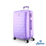 Rowana 魅惑時代25吋PC防爆拉鍊旅行箱/行李箱 (紫色)