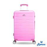 Rowana 魅惑時代25吋PC防爆拉鍊旅行箱/行李箱 (粉紅色)