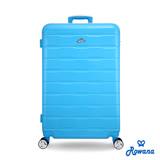 Rowana 魅惑時代29吋PC防爆拉鍊旅行箱/行李箱 (水藍色)