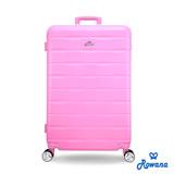 Rowana 魅惑時代29吋PC防爆拉鍊旅行箱/行李箱 (粉紅色)