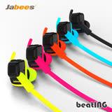 Jabees 藍牙4.1運動防水耳塞式耳機beating