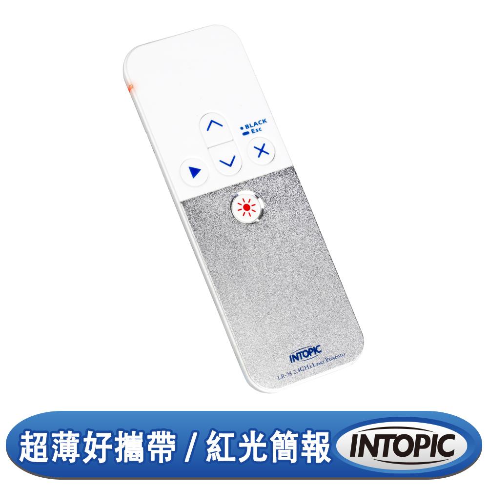 INTOPIC 廣鼎 2.4GHz無線雷射簡報筆 MS~LR28
