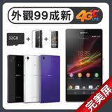 【福利品】SONY Xperia Z 5.2吋智慧型手機4G LTE
