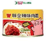 味全辣味肉醬150G*3入