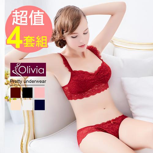 【Olivia】無鋼圈全蕾絲薄款抹胸內衣褲套組-四套入