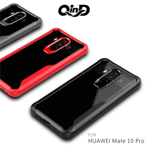 QinD HUAWEI Mate 10 Pro 簡約防摔套