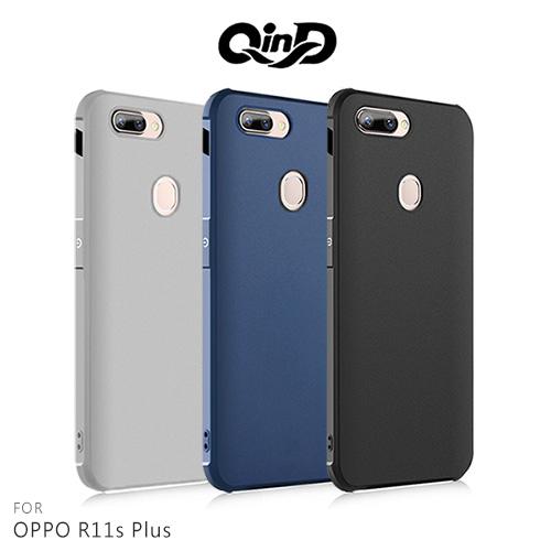 QinD OPPO R11s Plus 刀鋒保護套