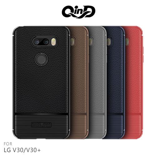 QinD LG V30/V30+ 荔枝紋矽膠套