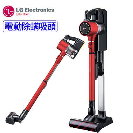 LG 樂金 CordZero™  A9無線吸塵器 (時尚紅)