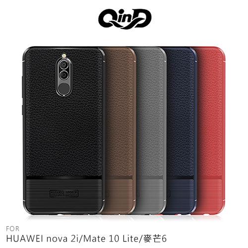 QinD HUAWEI nova 2i/Mate 10 Lite/麥芒6 荔枝紋矽膠套