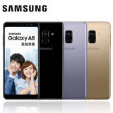 Samsung Galaxy A8 (2018) 防水美拍機(4G/32G)※送保貼+保護套※