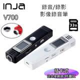 【VITAS】V700 720P低照度影像錄音筆(附32G卡)