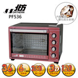 北方 36L電烤箱 PF-536