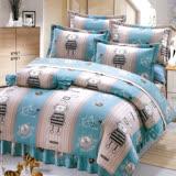 Carolan喵寶貝-藍 雙人五件式精梳棉兩用被床罩組