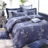 Carolan繁葉雅緻-藍 雙人五件式精梳棉兩用被床罩組