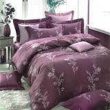 Carolan繁葉雅緻-紫 雙人五件式精梳棉兩用被床罩組