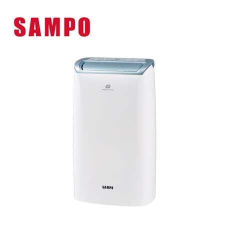 SAMPO聲寶   12L日空氣清淨除濕機