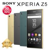 【福利品】Sony Xperia Z5 5.2吋智慧型手機(3G/32G)
