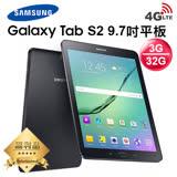 【福利品】SAMSUNG Galaxy Tab S2 9.7吋平板電腦(3G/32G)