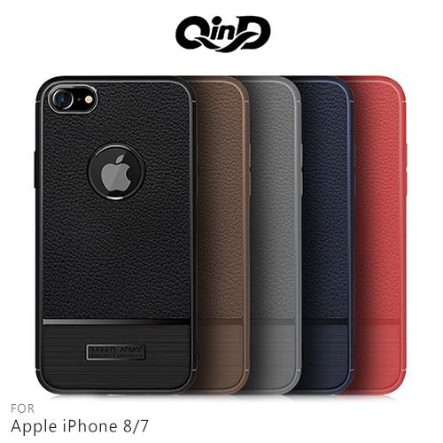 QinD Apple iPhone 8/7 荔枝紋矽膠套