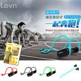 levn樂朗 M62無線運動型防水藍牙耳塞式耳機