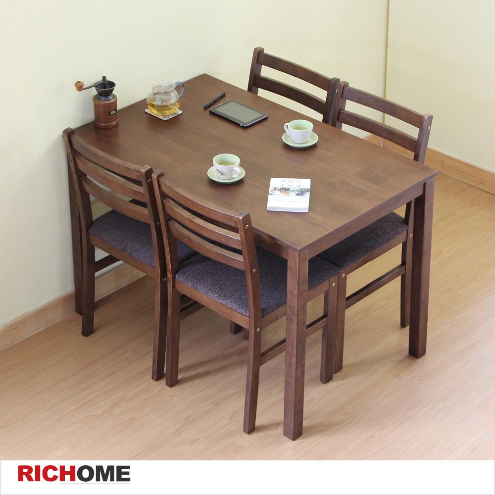 實木桌腳 日式餐桌椅組