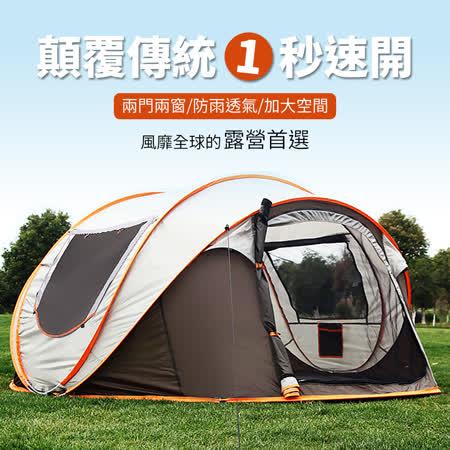 【XINCHANG】 戶外4-6人全自動秒開帳篷