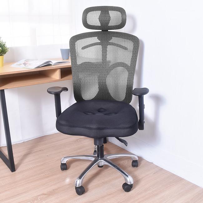 凱堡 Saunders 三孔坐墊工學機能椅/電腦椅/辦公椅