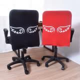 凱堡-辦公椅椅套(天使翅膀)