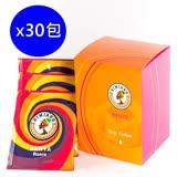 【KIMJARO】KENYA RUERA 肯亞 蕾拉莊園AA TOP 掛耳式咖啡 10g*10包/盒x3