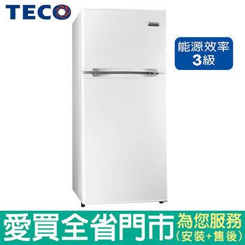 東元125L雙門冰箱R1303W