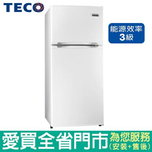 TECO東元125L雙門冰箱R1303W含配送到府+標準安裝