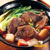 【極鮮配】金門良金牧場-高粱牛肉爐3包入 三種口味 任選