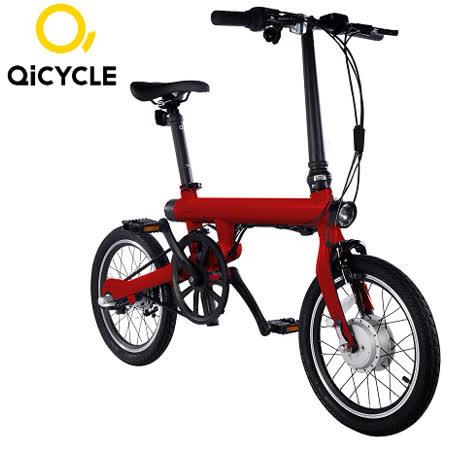 QiCYCLE騎記 電助力折疊自行車