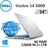 DELL Vostro 14-5471-R1528STW 銀色 14吋(i5-8250U/4G DDR4/128G M.2 SSD+1TB/Radon 530 2G/WIN10/二年保固)