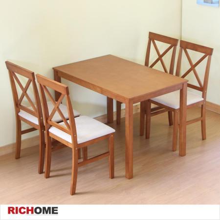 RICHOME 北歐風餐桌椅組