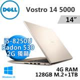 DELL Vostro 14-5471-R1528GTW 金色 14吋(i5-8250U/4G DDR4/128G M.2 SSD+1TB/Radon 530 2G/WIN10/二年保固)