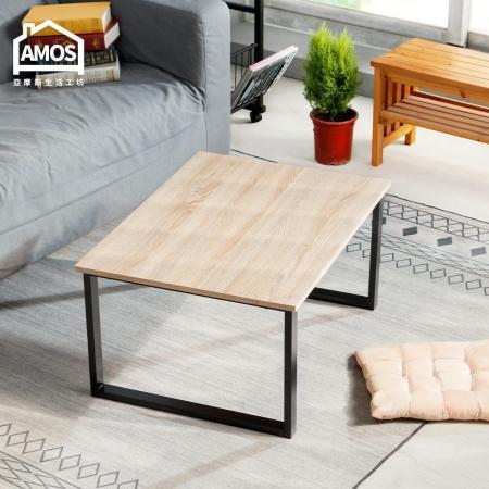 Amos工業風 方形角管和室桌