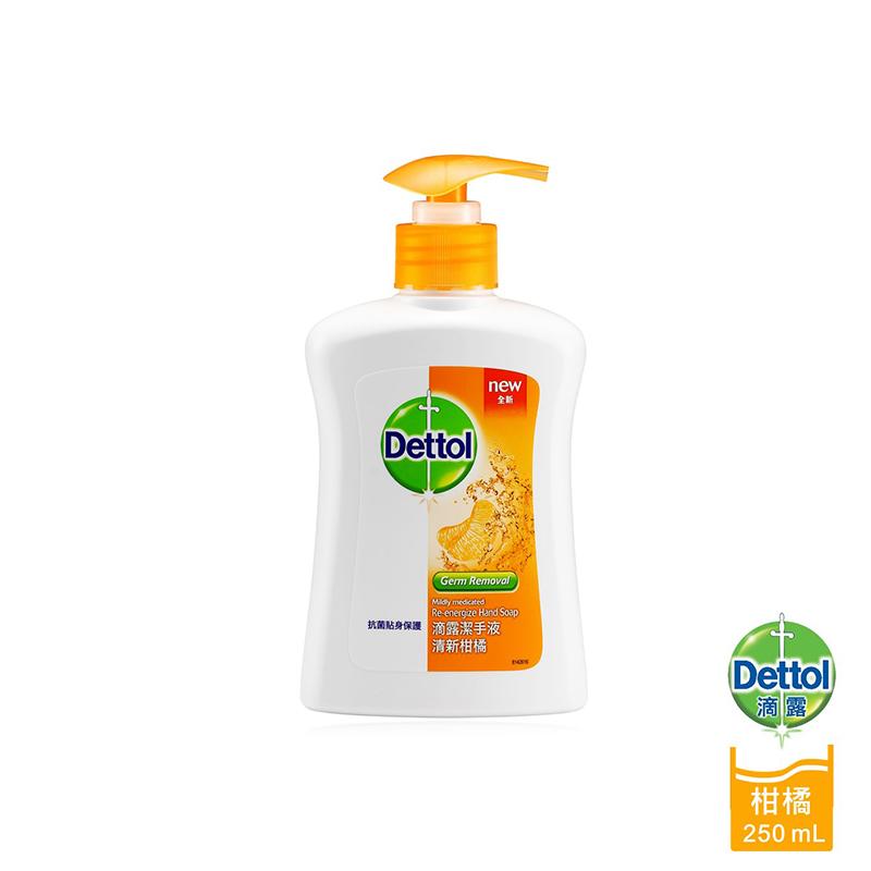【滴露Dettol】清新柑橘潔手液(250ml)