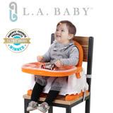 【美國 L.A. Baby】攜帶式兒童摺疊餐椅(橘/綠色)