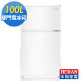 HERAN禾聯 100公升雙門冰箱(HRE-B101A)送拆箱定位