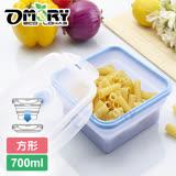 【OMORY】矽膠摺疊保鮮餐盒-方形700ML