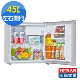 HERAN禾聯45公升左右開單門小冰箱(HRE-0511)
