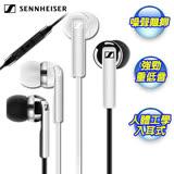 【森海塞爾Sennheiser】內耳式線控耳麥-智能三鍵線控麥克風 CX2.00i/CX2.00G
