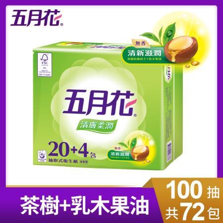 【五月花】清膚柔潤衛生紙(100抽x24包x3串)