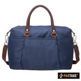 PARTAKE-A7OL休閒生活系列-波士頓包-藍-PT15-A7-22RB
