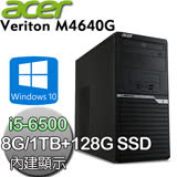acer宏碁 Veriton M4640G【四核內顯】Intel i5-6500 四核心 Win10 Pro 電腦 (VM4640G i5-6500)-加送雙層攜帶型電蒸鍋
