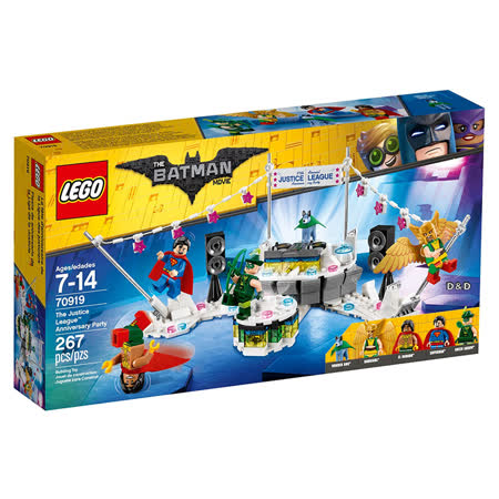 樂高積木 LEGO《 LT70919 》Batman Movie 樂高蝙蝠俠電影系列 - The Justice League™ Anniversary Party