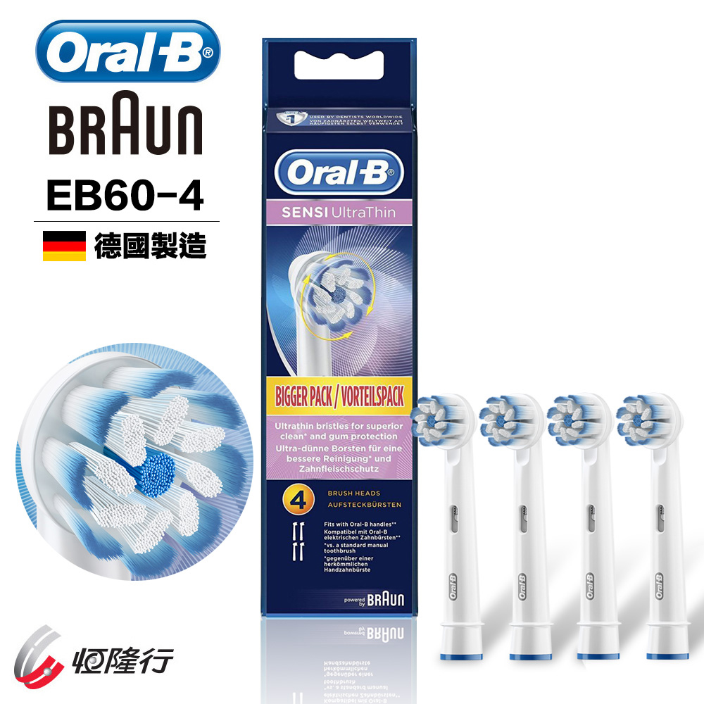 【德國百靈Oral-B】超細毛護齦刷頭(4入)EB60-4